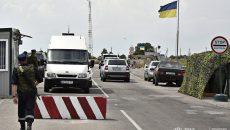 КПП. Крым