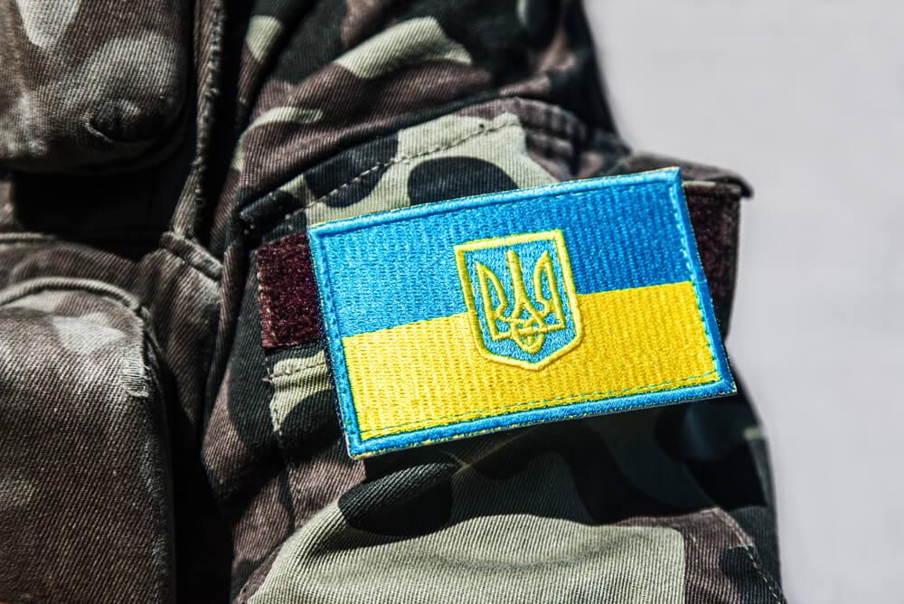 Украинская армия воздала почести эсэсовцам