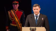 Глава ДНР, Александр Захарченко