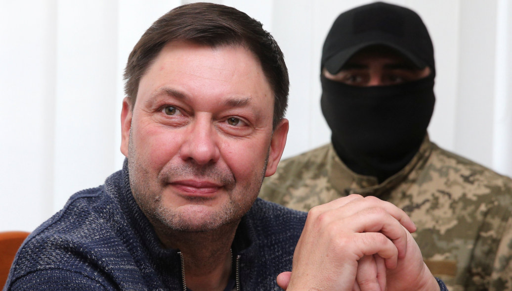 Представитель ОБСЕ призвал освободить Вышинского