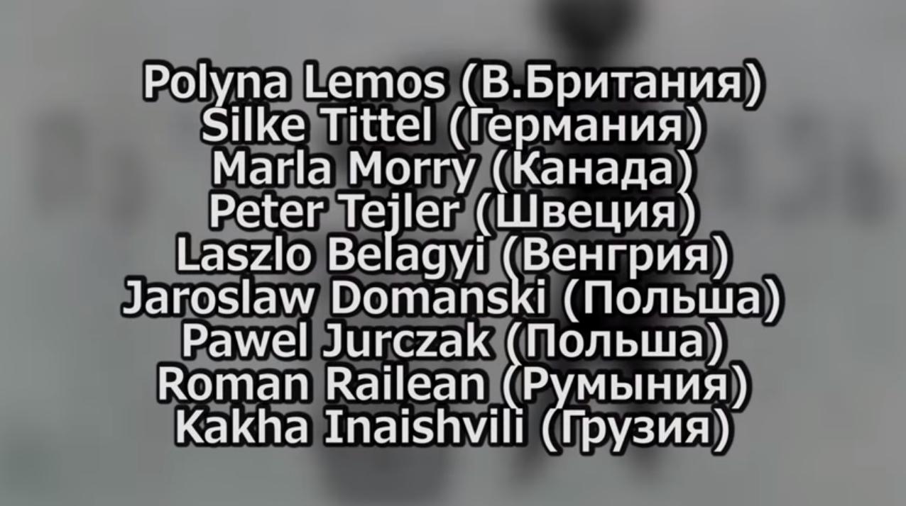СБУ зарабатывают деньги на просрочивших пребывание на Украине сотрудниках ОБСЕ 2